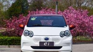 Autocul TV | 小车也有大乐趣试驾入门纯电小可爱比亚迪e1