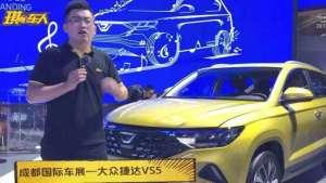 【2019成都车展】10万内买德系血统SUV,它是个好选择吗?