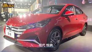 【2019成都国际车展】一分钟打卡北京现代展位。