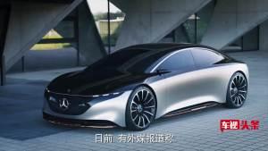 3秒破百!奔驰EQS于2022年推出AMG版本车型,最大功率可达600马力