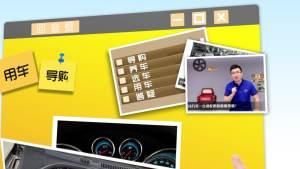【琪琪都知道】沃尔沃S90顶配和宝马530丐版,怎么选?