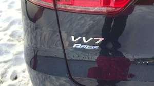 只使用汽油,VV7插电混动的油耗能看齐2.0T汽油版吗?