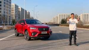 褒贬不一的国产豪华SUV,4个亮点/4个槽点看2020款VV5!