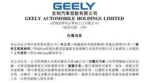 吉利宣布将与沃尔沃业务合并,皆为整体冲入全球10大车企!