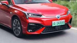 【Light计划15】国产最强电动车?Aion S 初体验