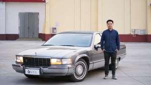 传统美式豪华车的绝唱——1993年凯迪拉克弗利特伍德