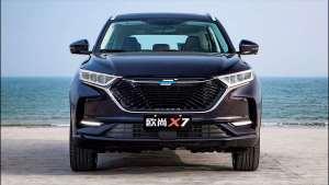 主打科技智能 长安欧尚X7新增车型上市 售价10.99万元起