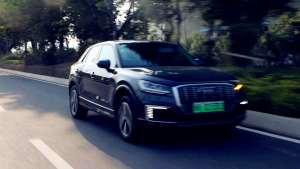 纯电驾驶质感匹配高端品牌,这才是奥迪Q2L e-tron想告诉你的