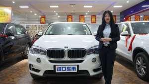 满足您多种用车需求的高端SUV 18款中东版宝马X5