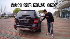 复更找找感觉,来聊车:2011 奔驰ML63 AMG