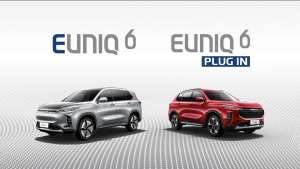 5月自主SUV新车看点,新能源是主流,五粮液也造车?