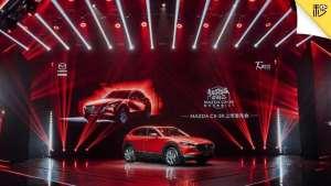 马自达CX-30上市12.99万起  两厢思域将至   车闻