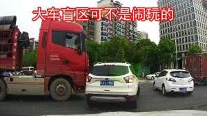 事故警世钟666期:看交通事故视频,提高驾驶技巧,减少车祸