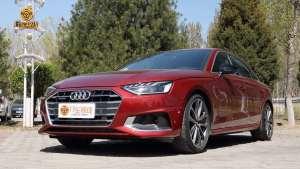 新款奥迪A4L致雅版横幅格还有侧面低重心告诉你啥叫豪华车的姿态
