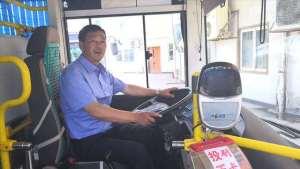 为什么公交司机开车那么猛?出事故了怎么处理?公交司机说了实话