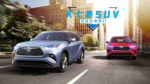7座SUV市场真热闹,开拓者、探险者来势汹汹,你期待吗?