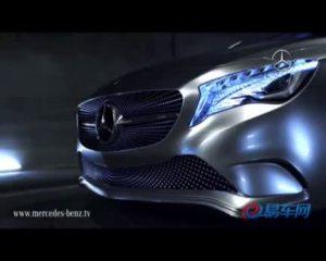 2012北京车展 奔驰A级银色幻影