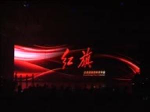 红旗品牌高调发布 H7轿车完美亮相