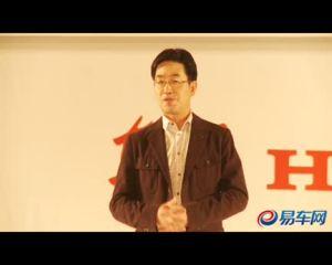 东风本田汽车有限公司执行副总经理致辞