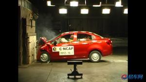 新赛欧 C-NCAP碰撞测试仅获四星