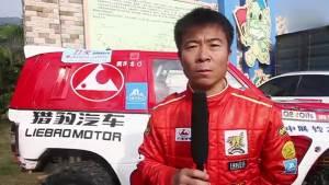猎豹汽车征战2012全国越野厦门总决赛