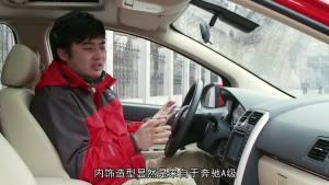 易车体验 试驾北京汽车E150内饰篇
