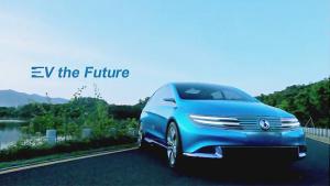 2014北京车展 纯电动车型腾势将亮相