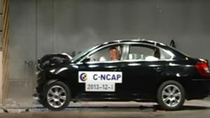 奇瑞瑞麒G5 C-NCAP安全测试正面碰撞