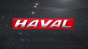采用HAVAL字样 哈弗品牌独立换新标