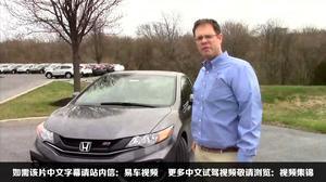 新本田思域Si Coupe 14.5万起售