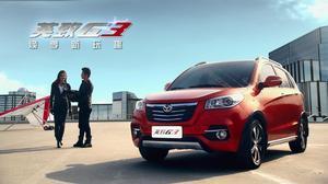 潍柴英致G3全新小型SUV 越野气质十足