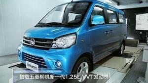 福汽启腾M70 车身尺寸超越同级车