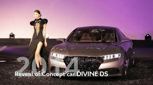 雪铁龙DS发展史 一个年轻的汽车品牌