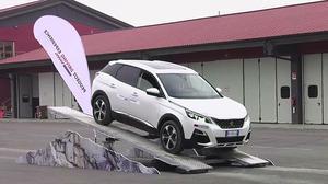 2016标致汽车试驾体验 多种障碍测试