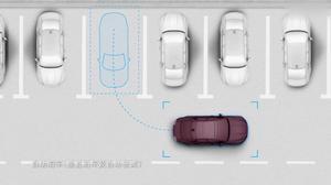 全新捷豹XFL科技配置解析 多项驾驶辅助