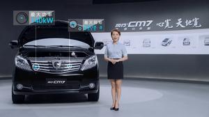 柳汽东风风行CM7车型 产品介绍视频