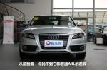 第十一届杭州车展 大优惠购车一览