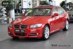 惠州合宝BMW 3系最高可优惠8.8万元!