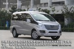 瑞风Ⅱ自动挡常熟未到店 售17.18-19.38万