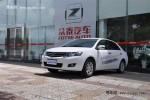 众泰Z300新车已到店 28日泰安隆重上市