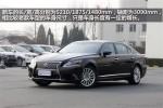 新款雷克萨斯LS600hL京城到店 订金20万