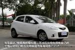 海马2010款全系新车上市 售5.39-10.88万