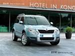 斯柯达Yeti将亮相北京车展 预计2011国产