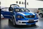 2010北京车展抢先探馆 中华Cross个性版
