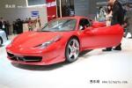 2010北京车展 E4展馆参展超级跑车推荐