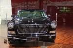 2014北京车展 红旗L5启动预售500万元起