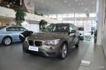 合肥宝马X1最高优惠6.63万元 现车销售
