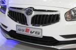 中华改款V5配置/售价曝光 或推6款车型