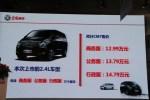 东风风行CM7上市 售12.99万-14.79万元