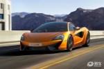 迈凯伦或推出新车型 基于570S开发